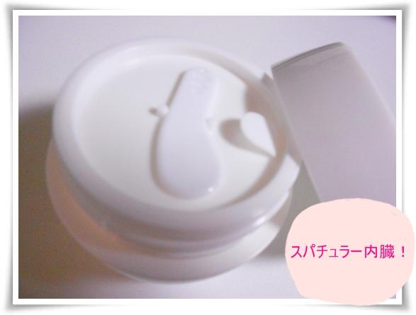 フラコラリフトクリーム 5.JPG
